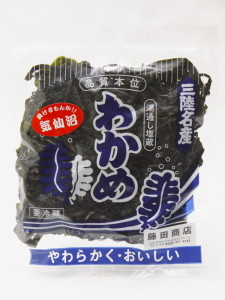 ワカメ(210g×3袋)